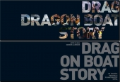 Dragonboat Story - Obal knihy